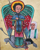 Unknown Ethiopian Artist