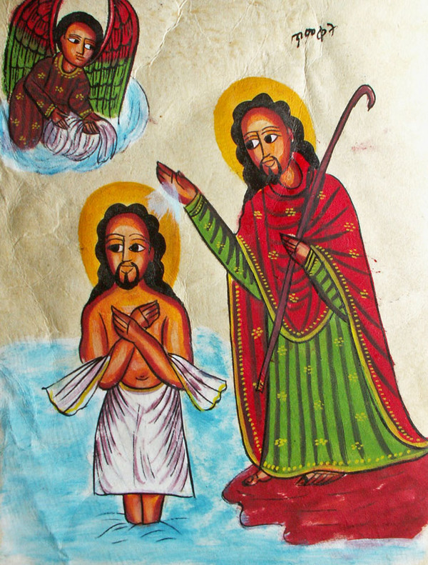 Baptism of jesus christ by john the baptist - 4 3